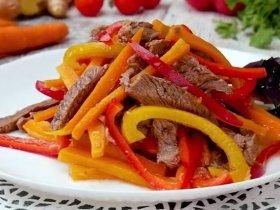 Салат с телятиной и сладким перцем